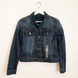 Kut from the Kloth jean jacket denim s petite blue